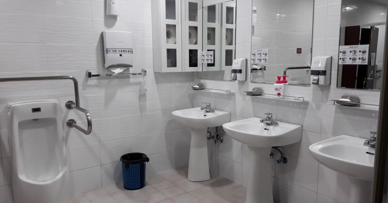 남자화장실